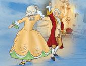 "¿Un baile? Aprender a bailar el ""Quadrille"""