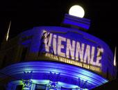 Viennale. Vienna International Film Festival