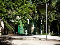 Thyssen-Bornemisza Art Contemporary, TBA21–Augarten