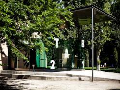 Thyssen-Bornemisza Art Contemporary, TBA21–Augarten