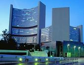 Vienna International Center (UNO City)