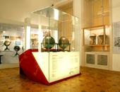 Museo del Globo