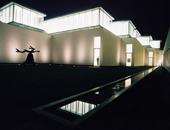 Museo Essl