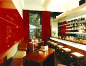 Bar Italia Lounge