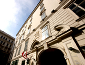 Casa de la Música (Haus der Musik)