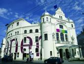 Ópera Popular de Viena