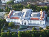 Museo Técnico de Viena