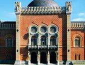 Museo de Historia Militar (HGM)