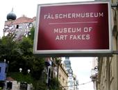 Museo de la Falsificación