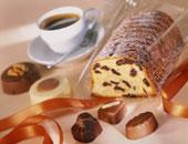 Café-Pastelería Oberlaa
